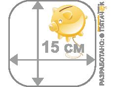 Размер области изображения для печати на шарах
